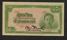 Thailand 1942 ND Banknote 50 Satang Paper Money Thai King Rama VIII Near Mint b