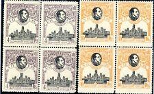 Sellos de España 1920 308/309 Bloque de Cuatro VII Congreso de la UPU Nuevos