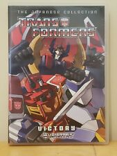 TRANSFORMERS: THE JAPANESE COLLECTION- VICTORY DVD