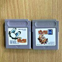 Mario Picross 1+2 1&2 Nintendo Game Boy Japan 2-game set region-free Gameboy