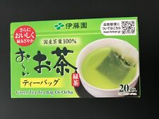 ITOEN Japanese Green Tea 'Oi Ocha!' Tea Back FREE SHIPPING