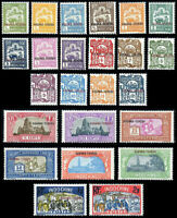 1927 French colony P.O. in China stamps, OVPT KOUANG-TCHÉOU , full set