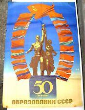 Grande affiche de propagande soviétique 1972 ancienne, 50 anniversaire de URSS.