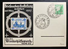 1937 Erfurt Germany Postcard First Day Cover FDC  Philatelic Exhibition