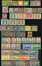 GERMAN STATES Postage WURTTEMBERG Stamps Collection Used