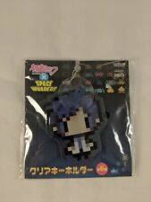 Vocaloid - Space Invaders Cross Acrylic Keychain - Kaito