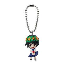To Aru Kagaku no Railgun S Uiharu Kazari Swing Keychain