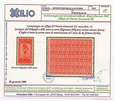 1943 ITALIA MINISTERO DELLA GUERRA EFFIGE V. EMANUELE III CONTRASSEGNO C/4781