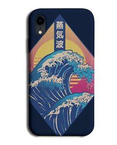 Japanese Waves Phone Case Cover Japan Anime Wave Ocean Cartoon Sun E665