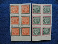 P.R. China Stamp Collection Block of 6 Complete Sets MNH