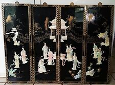 "Beautiful Chinese Set of 4 Mother of Pearl Black Lacquer Screens 36"" x 12"" each"
