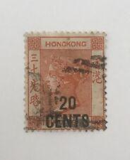 Hongkong Sg 40f/u Cat £7