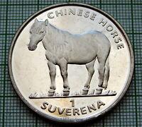 BOSNIA & HERZEGOVINA 1998 SUVERENA, HORSES SERIES - CHINESE HORSE, BU