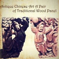 Antique Hand Carved East Asia 19th Century Wooden Figure Wall Panel