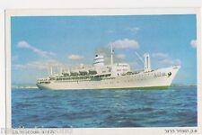 S.S. Theodor Herzl Shipping Postcard, B539