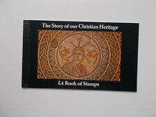 DX5 £4 Christian Heritage Prestige Booklet Complete Cat £25 at a Great Price