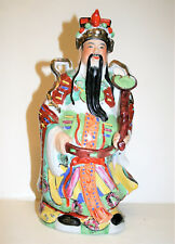 VINTAGE CHINESE WISDOM GOD PORCELAIN STATUE WISE MAN FIGURINE HAND PAINTED 11.5""