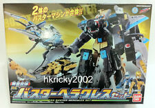 Bandai Tokumei Sentai Go-Busters DX BC-04 Beet SJ-05 Stag Buster Hercules Set