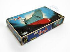 Doyusha Space Battleship 宇宙戦艦ヤマト Yamato Motorised Model Kit