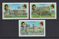 1981 Royal Wedding Charles & Diana MNH Stamp Set Comoros Imperf SG 452-454