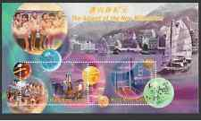 HONG KONG - 1999 - Miniature Sheet: Year 2000: The Five Elements. Mint NH