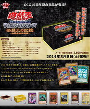 Japanese Yu-Gi-Oh, Memories of the Duel King: Duelist Kingdom Arc Box Set Sealed