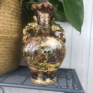 Satsuma Hand Painted Guilded Gold Elephant Wave Rim Textured Vase Geisha