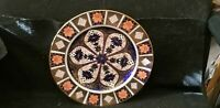 ANTIQUE ROYAL CROWN DERBY OLD IMARI #1128 DINNER PLATE 10 1/8""