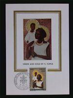 VATICAN MK 1970 MADONNA & JESUS MAXIMUMKARTE CARTE MAXIMUM CARD MC CM c6302