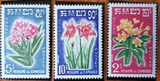 Cambodia 1961 Flowers[3]stamps