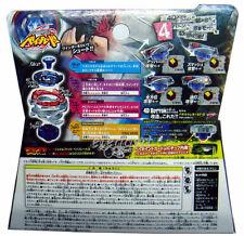 Big Bang Cosmic Pegasus / Pegasis Metal Fury Masters Beyblade Set w Launcher NIP
