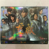 The Graver Robbers' Chronicles Reboot DVD 1080P Zhu Yilong Suspense Adventure
