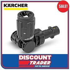 Karcher VP180 S Vario Power Jet Short 360 Degree K2 - K7 *SALE* 2.643-254.0