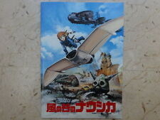 NAUSICAA PAMPHLET ANIME ARTBOOK HAYAO MIYAZAKI JAPAN ART ANIMATION
