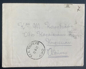 1941 Tax Tomeye Greece Military PO 490 stampless Cover To Athens