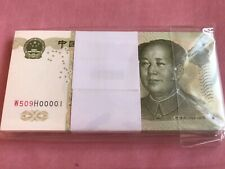 China 4th Series RMB1 1 Yuan $1 1999 (UNC) OFFER !!!Low Number 1-100
