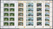 1996 Churches,Monasteries,Rudi,Curchi,Capriana,Japca,Saharna,Moldova,200,KB/MNH
