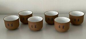 Set of 6 Japanese tea cups