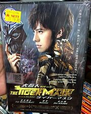 Tiger Mask (Live Action Movie) ~ DVD ~ Eng Sub ~ (Tokusatsu Sentai Kamen Rider)