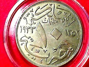 Egypt 1933 10 millime  KING FOUD  unc coin extremely rare coin (H)