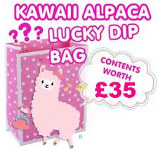 Kawaii alpaca Lucky Dip Bolsa 5 X Lindo Peluche llama juguetes caja de sorpresas de regalos