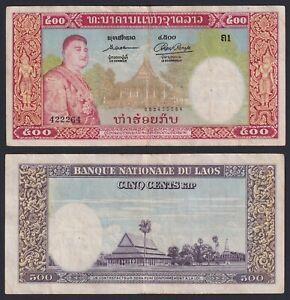 Lao 500 kip 1957 BB/VF Pick 7.a  B-10