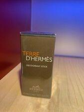 HERMES Terre d'Hermes Deodorant Stick 75g / 2.5 oz *NEW BOXED*