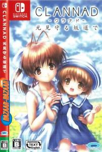 Clannad Hikari Mimamoru Sakamichi de Switch Jap cover Eng game