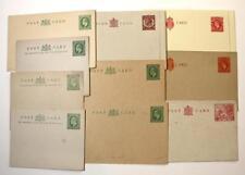 10 x Kings Stationery Postcards Letter Cards Inc 1924 Wembley. Edvii - Gvi Mint