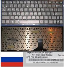 CLAVIER QWERTY RUSSE ASUS EPC 1005PEB  0KNA-212RU03 04GOA212KRU00-3 9Z.N4QSU.50R