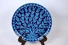 CHEZ GALIP Modern Design Hand Made Ceramic Decorative Blue & Turquiose 8 3/4""