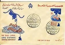 PREMIER JOUR  TIMBRE EGYPTE N° 568 CHAMPIONATS DE NATATION SUEZ / SPORT