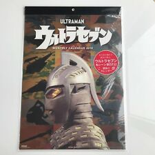 Ultra Seven 2019 Monthly Wall Calendar Japan Limited anime NEW F/S JAPAN