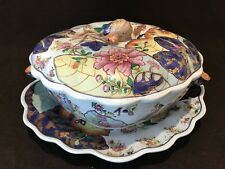 Mottahedeh Lowestoft Tobacco Leaf Soup Tureen and Underplate Chinese Export